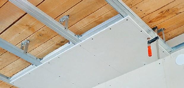 Как сделать потолок в частном доме подвесной потолок
