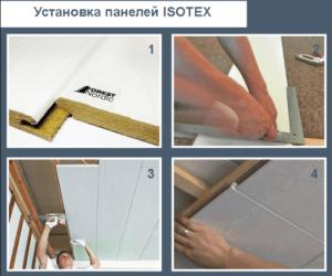 Шумоизоляция потолка ISOTEX
