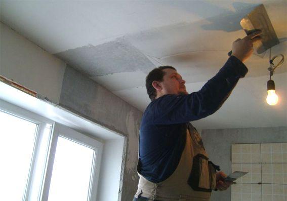 Шпаклевка потолка: пошаговый прядок действий