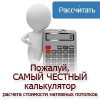Kalkulyator