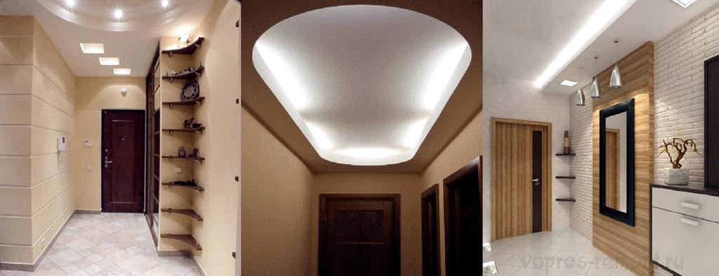 Потолок в прихожей освещение