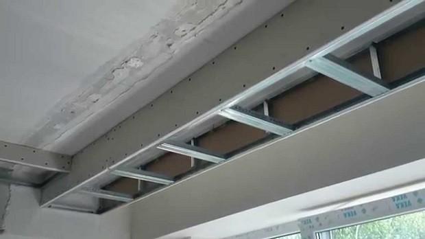 Гардина на гипсокартонный потолок