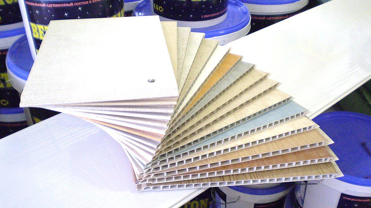 Какие панели пвх лучше для потолка: виды и типоразмеры