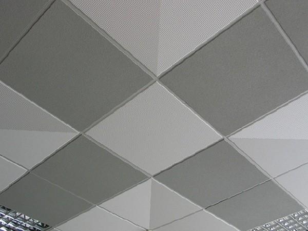 Разновидности подвесные потолки Армстронг