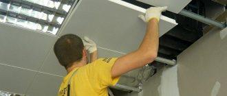 Кассетные потолки: виды, монтаж разных типов подвесных систем