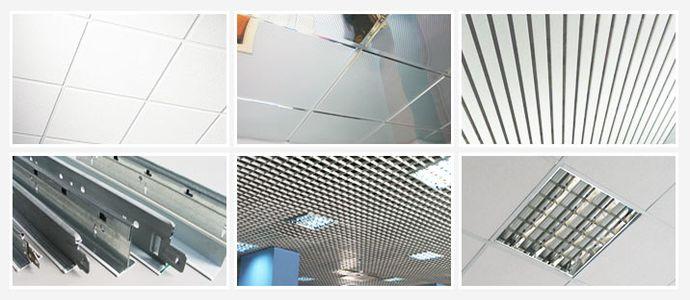 Виды реечных подвесных конструкций