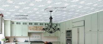 Как клеить потолочные панели из пенопласта