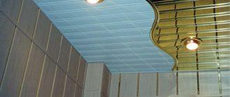 Как устроен реечный подвесной потолок: особенности конструкции