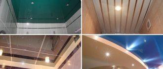 Навесные потолки: виды, преимущества и особенности