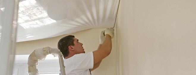 демонтаж покрытия натяжного потолка