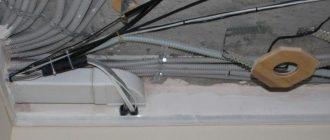 Проводка по потолку: основные способы для разных перекрытий