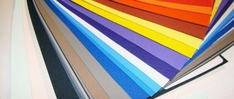 Главные правила выбора цвета натяжных потолков