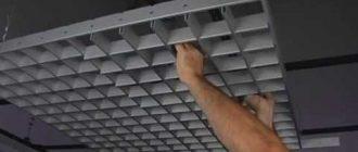 Подвесные потолки Грильято: конструкция, виды, монтаж