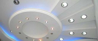 Двухуровневый потолок из гипсокартона: подробная инструкция
