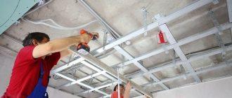 Технология монтажа гипсокартона на потолок своими руками, пошаговая инструкция