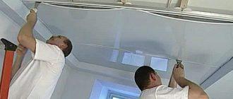 Как натягивают натяжной потолок самостоятельно - пошаговая инструкция
