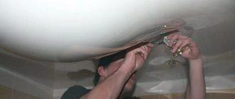 Как быстро слить воду с натяжного потолка своими руками