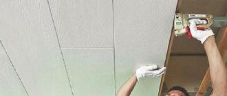 Пластиковый потолок на кухне: инструкции и фото идеи