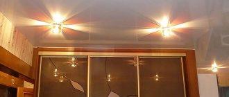 Как соединить шкаф-купе с натяжным потолком