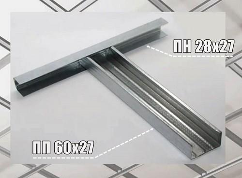 Потолочный профиль ПП Рассчитать гипсокартон и профили на потолок