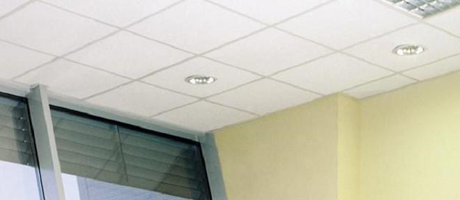 Потолок Прима Плейн тегулар
