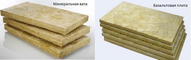 минеральные или базальтовые плиты