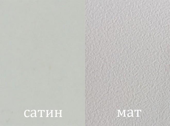 отличие матового потолка от сатинового