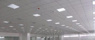 Подвесной потолок армстронг технические характеристики