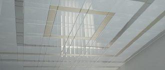 Алюминиевый потолок своими руками