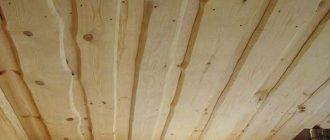 Выбор материала для потолка в деревянном доме