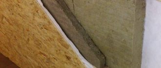 Калькулятор расчета толщины утепления для стен или перекрытия балкона