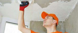 Как штукатурить потолок: выбираем смесь и наносим ее правильно. Тонкости процесса штукатурки потолка