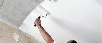 Побелка для потолка: какая лучше? Побелка потолка: чем и как белить потолок, пошаговая инструкция