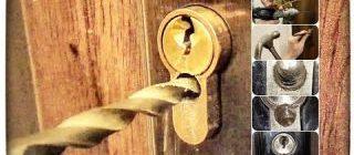 Как высверлить личинку замка входной двери: пошаговая инструкция