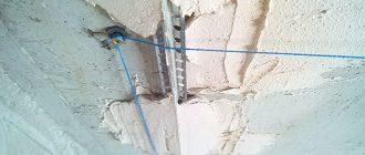 Как установить маяки на стену для штукатурки? Установка маяков для штукатурки, стяжки