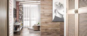 Ламинат на стене в интерьере: интересные варианты отделки. Технология отделки стен ламинатом