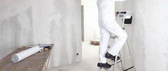 Подготовка стен под обои. Что нужно сделать перед поклейкой обоев? Чем обработать стены перед поклейкой? Подготовка стен к поклейке