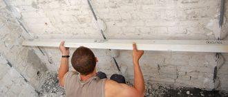 Выравнивание стен путем оштукатуривания по маякам. Тонкости выравнивания стен штукатуркой