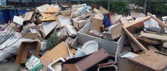 Вывоз крупногабаритных отходов