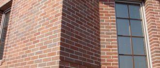 Основные виды клинкерной плитки для фасада, достоинства и недостатки + монтаж установочной планки и укладка плитки. Клинкерная плитка: варианты применения, фото в доме и квартире, цвета, дизайн