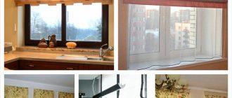 Современные шторы на кухню. Оформление окна на кухне разными способами