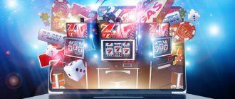 Вулкан казино — выбирай лучший портал для игры!