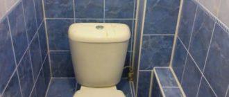 Как закрыть трубы в туалете — фото популярных способов