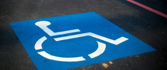 Виды напольной тактильной разметки для инвалидов