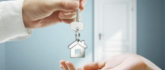 Как соседи могут изменить стоимость квартиры на «вторичке»?