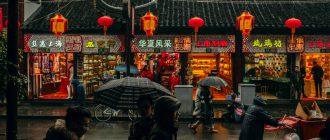 ChinaВЭД - выгодные условия сотрудничества