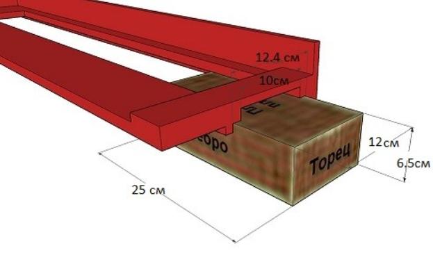 Чертеж приспособления для кладки кирпича (кондуктор)